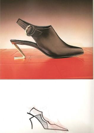 DPZ-obuv-8